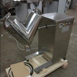 5L, 8L, 10L, 20L, 50L 의 100L 실험실 v 모양 안내하는 생산을%s 건조한 분말 믹서 기계