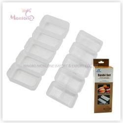台所Sushi Tools、5 Compartment Sushi Maker Mould (セットしなさい)