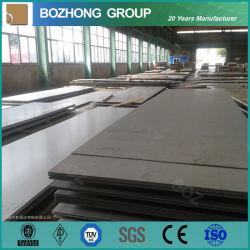 저합금 및 고품질(NR400ZL) 강철 플레이트
