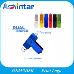 昇進のギフトプラスチックUSBのフラッシュ駆動機構のペン駆動機構の電話USBの棒OTG USBのフラッシュディスク