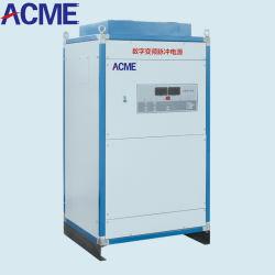 Wechselstrom-Gleichstrom-aufladenpunkt-Prüfung programmierbare Wechselstrom-elektronische Eingabe