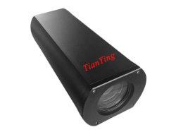 5MP 12.5mm~800mm Zoom optique coaxial achromatique caméra de sécurité surveillance CCTV