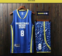 Maglia Da Basket Personalizzata Da Uomo E Set Uniforme Shorts