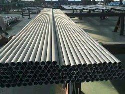 ASTM A213 A312のステンレス鋼TP304 Tp316L Tp321の継ぎ目が無い管
