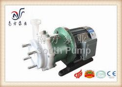 Cqb40 полностью фтор пластиковые кислоты щелочей устойчивость в горизонтальном положении и промышленных химических веществ насос с приводом от магнитного датчика