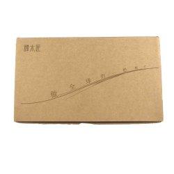 Qualität gewellter faltender Papierkasten für Verpackung