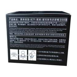 Verrouillage automatique de couleur blanche en bas de l'impression Bb crème cosmétique Emballage