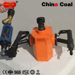 地下Zqsの携帯用手持ち型の空気の石炭鋭い機械