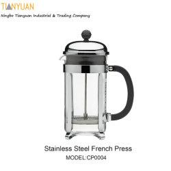 ステンレス鋼のフランス人の出版物のコーヒー茶メーカー