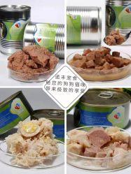 Пэт в масляной ванне продовольственной влажных Cat продовольственной влажных собака продовольственной