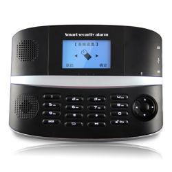 O painel de alarme GSM, sistema de alarme GSM com função de MMS, Segurança Alarme inicial (YJT-GY008)