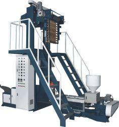 高速小型 HDPE LDPE PE 製押出機農業ポリエチレン