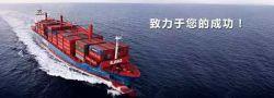 A China para os Estados Unidos/Los Angeles/Transportes marítimos e aéreos em porta/Fast/estáveis