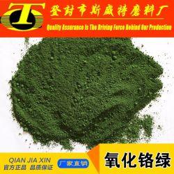 Alta qualidade de óxido de cromo verde para o glacê de cerâmica
