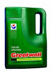 Gás GPL/GNV tipo I de Óleo do Motor