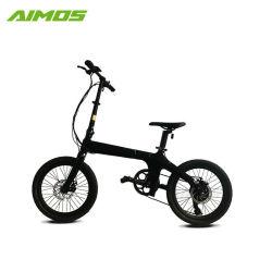 20inchカーボンファイバーのファイバーフレームのFoldable電気自転車