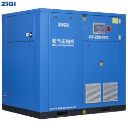 7.5kw-250kW Industrial Weg Motor Rotary Direct Drive Screw Water Lubricated 산소 플랜트/식품용 무급유식 스크류 공기 압축기 산업/의료 산업