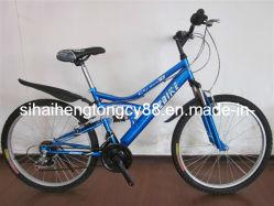 دراجة جبلية زرقاء اللون مع فرامل قرصية (SH-SMTB028)