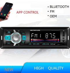 Bluetooth USB를 통한 고품질 MP3 플레이어 카 오디오 LCD 화면