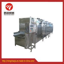 熱気の循環のカブのトンネルの乾燥オーブン機械