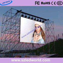لوحة عرض شاشة فيديو LED خارجية لتوفير الطاقة (P3.91 P4.81 P5.95 P6.25)