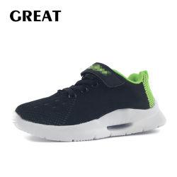 Greatshoe新しいデザイン高品質の子供のスニーカーの子供のスポーツの運動靴