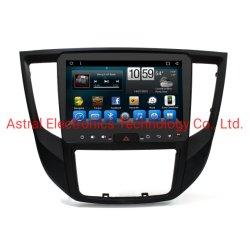9-duim van Mitsubishi Lancer 2017 Androïde AutoSysteem Van verschillende media Infotainment met de Link Carplay 4G SIM van de Spiegel van Bluetooth van de Navigatie
