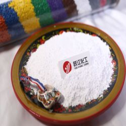 Le dioxyde de titane rutile Émulsion de TiO2 Les peintures au latex