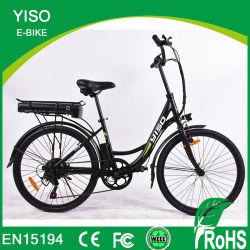 26軽量の後部ラックセリウムの証明の長いライフサイクル電池の市道の電気バイクのEバイク