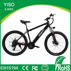 セリウム250WアルミニウムフレームElectric+Bicycleのディスクブレーキブラシレスモーター7速度
