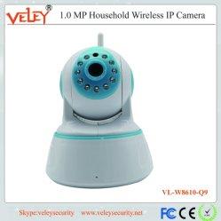 أمن [4غ] [ويفي] لاسلكيّة آلة تصوير فيديو [كّتف] مصغّرة [إيب] آلة تصوير