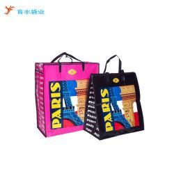 La publicidad de colores impresos personalizados promocionales de Plástico PP Wovenshopping Bolso