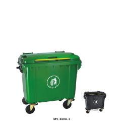 Contenedor de plástico de HDPE gran cubo de basura basura móvil de 660 litros contenedor de basura bin MV-660A-1
