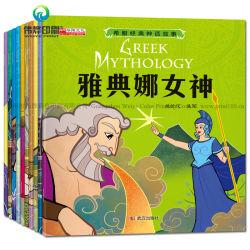 Libro di fumetti educativo di storia del bambino dei bambini registrabili su ordinazione