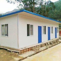 Сборные хорошо разработаны высококачественные стальные конструкции здания
