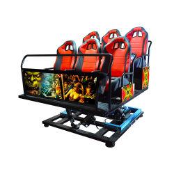 Симулятор качества 5D кинотеатр оборудование, 5D-кинотеатров 4D-Cinema сиденья