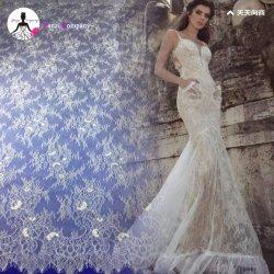 上の販売の女性服のためのフランスのまつげのトリムファブリックレース
