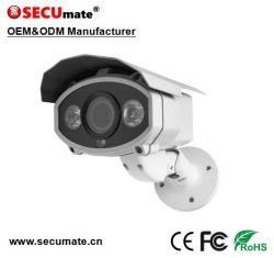 3MP Professional 120dB WDR resistente al agua de red de seguridad cámaras IP CCTV