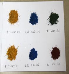 Oxyde de fer en poudre cosmétiques Brown 88001