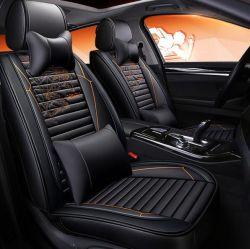 カスタマイズされたユニバーサル自動プラシ天のカー・シートカバーまたは自動車の付属品または自動車部品または車のアクセサリ
