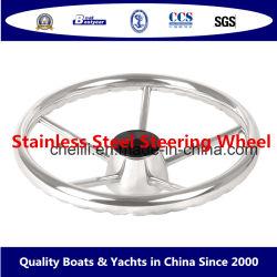海洋のボートのステンレス鋼の部分ステンレス製の鋼鉄ハンドルか鋳造物の車輪