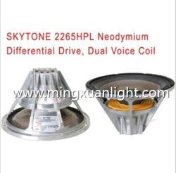 В отличие от HPL 226515 дюймовый Легкосплавный низкочастотные динамики (YS-2001)