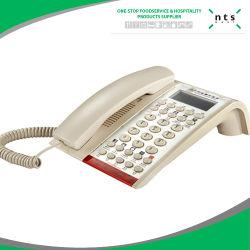 レストランルームメッセージ、電話の発信
