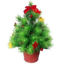 مصغّرة عيد ميلاد المسيح [كريستمس تر] هبة هديّة