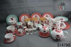Presente de Natal Definir novo osso China Jantar Set Caneca Conjunto de Oferta