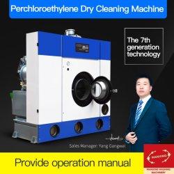 نظام مغلق بالكامل ماكينة التنظيف الجاف التلقائي / السلوفاكية / PERC أو هيدروكربون لماكينات معدات محل الغسيل (QFB)
