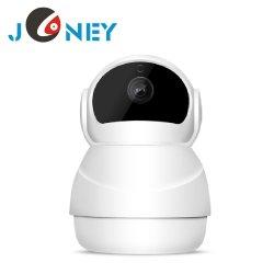 La visión nocturna de Audio de Video Digital inalámbrico Vigilabebés Cámara IP WiFi