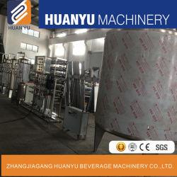 3000L/H逆浸透の水処理システム