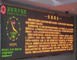 Haut de la qualité P10 HD écran LED de couleur unique signe extérieur
