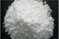 農業の等級のためのN25%のアンモニウム塩化物